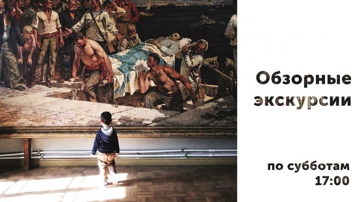 Обзорная экскурсия по Одесскому художественному
