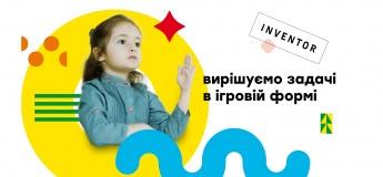 """Курс """"Підготовка до школи"""""""