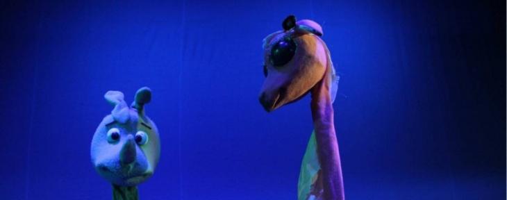 """Вистава """"Носоріг і жирафа"""""""