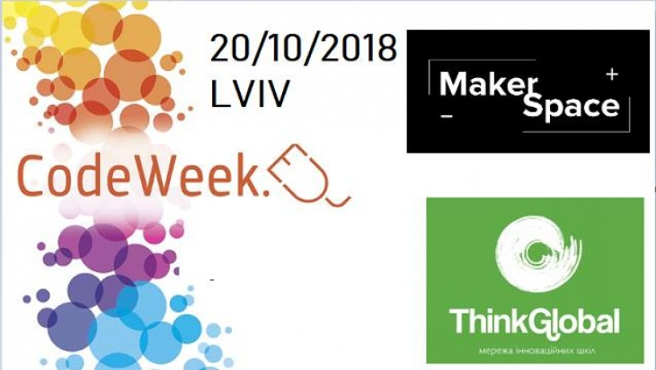 Європейський тиждень коду