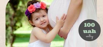 """День захисту дітей на сімейному заході """"GnizdO"""""""