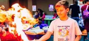 Запальний майстер-клас з елементами наукового шоу