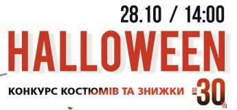 """Halloween в ТРЦ""""Оазис"""": конкурс костюмів!"""