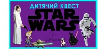 """Детский квест """"Квестман и Звездные Воины"""""""