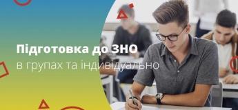 Підготовка до ЗНО (українська мова та література)