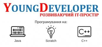 Набор на курсы программирования детей 8-16 лет