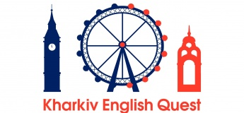 Kharkov English Quest