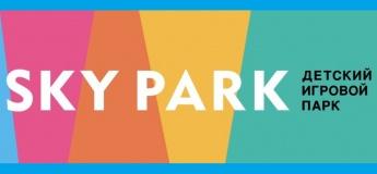 Детский игровой парк Sky Park - мир Развлечений для детей