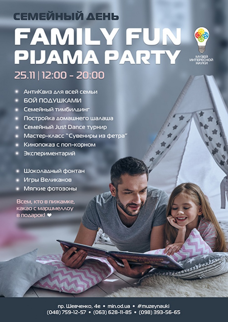 Family Fun. Pijama Party