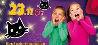 """Чорна п'ятниця в """"Дитячій Планеті"""""""