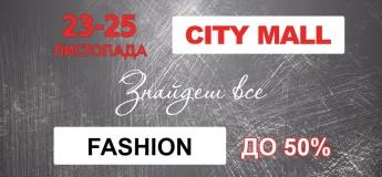 "Black Weekend в ТРК ""City Mall"""