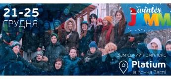 """Зимовий тренінговий табір для підлітків """"Winter JAMM"""""""