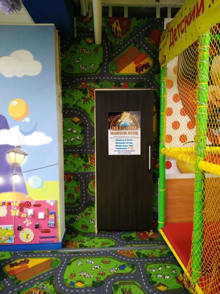 """Открыта квест-комната для детей """"Хранители легенд"""""""