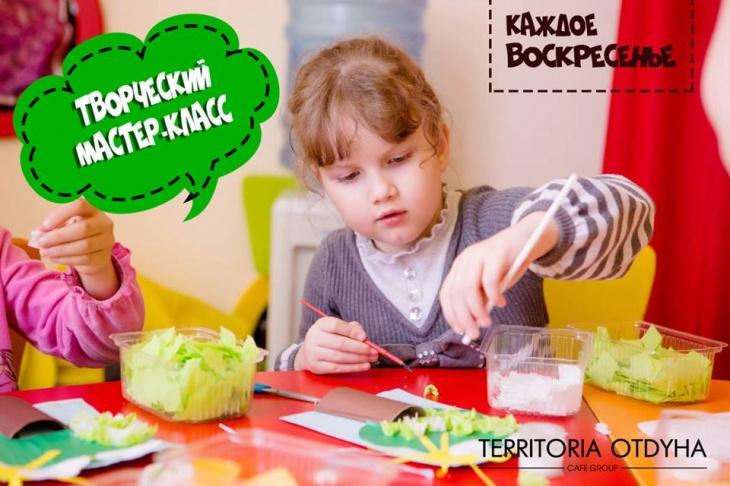 """Детские творческие мастер-классы """"Зимние чудеса"""""""