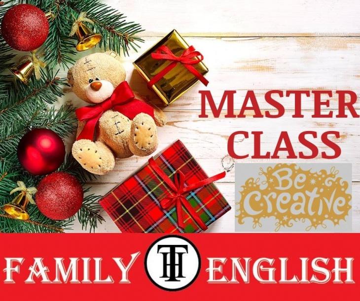 Майстер-класи на англійській мові