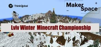 Зимовий відкритий Львівський чемпіонат з Minecraft