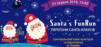 Santa's Fun Run, Перегони Санта Клаусів