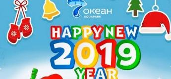 """Новий рік з аквапарком """"7 ОКЕАН"""""""