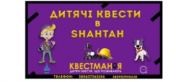 День народження на ВДНГ у Шахтах