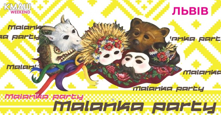 Malanka party