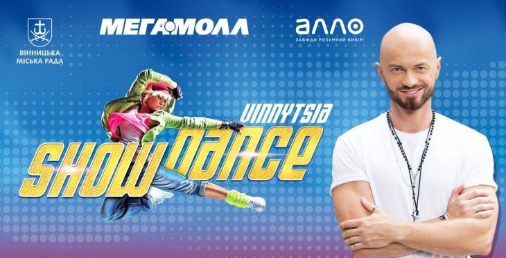 Vinnytsia Show Dance 2019