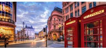 Групповая поездка на летние каникулы | Чиренчестер, Англия