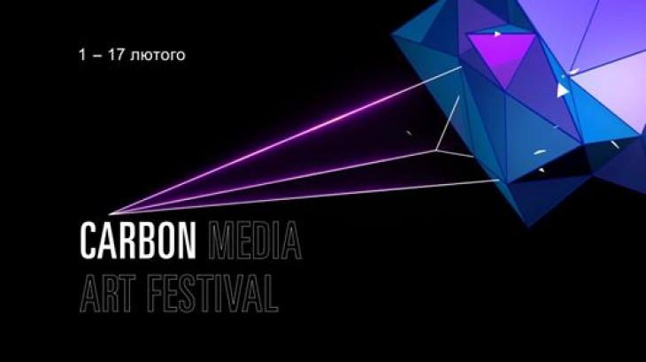 Carbon Media Art Festival