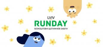 Відкритий забіг Lviv runday