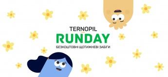 Відкритий 5км забіг Ternopil runday