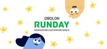 Открытый 5 км забег Obolon runday