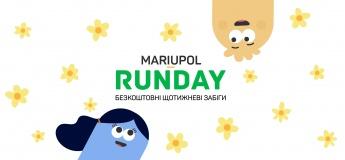 Відкритий 5км забіг Mariupol runday