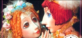 В гостях у сказки - за кулисами театра кукол