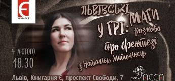 Львівські маги у Грі: розмова про фентезі з Наталією Матолінець