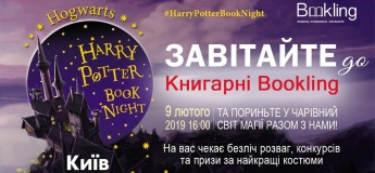 Harry Potter Book Night 2019: Hogwarts