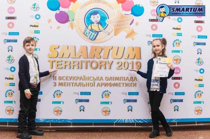 Арифметика майбутнього і нові рекорди України з усного рахунку в Києві