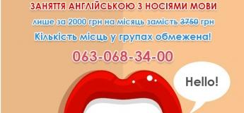 Акция от Nice School. Изучайте английский язык с носителями языка со скидкой 46%