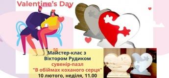 Майстер-клас до дня Св. Валентина