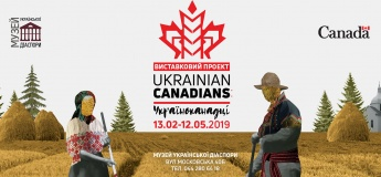 The Ukrainian Canadians: Україноканадці