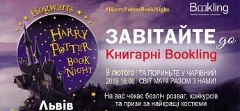 Harry Potter Book Night 2019: Hogwarts