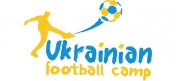 Футбольний табір від Ukrainian football camp