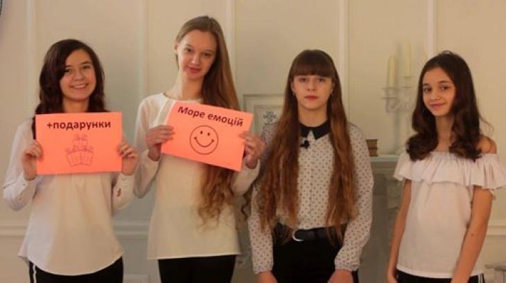 Фестиваль краси для підлітків Beautyteens