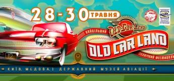 Фестиваль ретро техніки Old Car Land