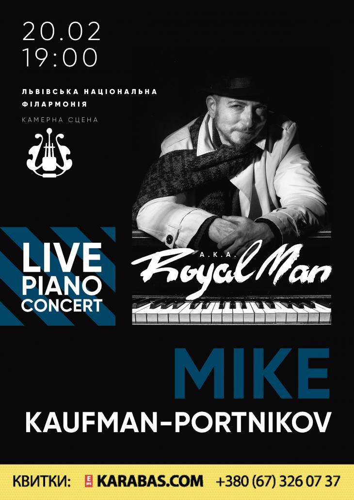 Рояль нАживо або Live Piano Concert