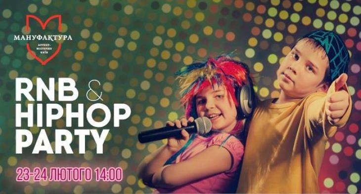 Party для современных детей