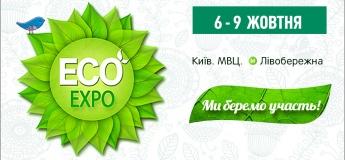Міжнародна виставка екотоварів та послуг для здорового способу життя ЕCO-Expo
