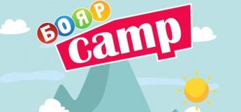 Найкращий англомовний табір в Карпатах - Boyar Camp
