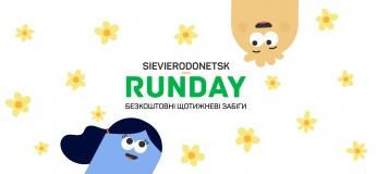 Відкритий забіг Severodonetsk runday