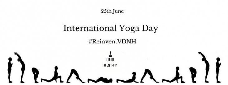 International Yoga Day на ВДНГ