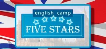 """Англійський денний табір """"5Stars"""" з носіями мови із США"""