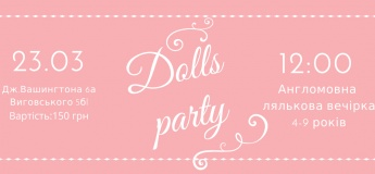 Dolls Party